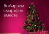 Что подарить на Новый год? 7 идей от O!Store