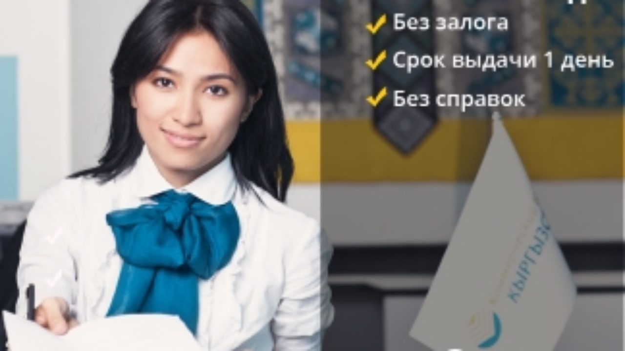 москва ул вавилова 19 сбербанк www sberbank ru84955005550