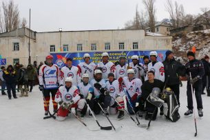 В Нарынской области прошел открытый чемпионат по хоккею