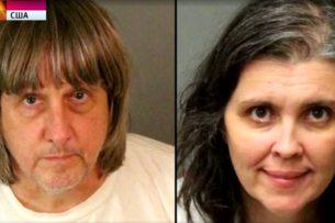 ВКалифорнии семейная пара удерживала взаточении 13 своих детей