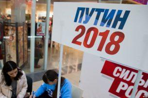 Владимир Путин открыл предвыборный штаб в Москве