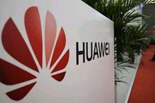 Huawei запустила новую версию альтернативы сервисам Google