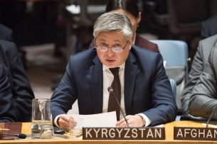 Позиция Кыргызстана в вопросе урегулирования ситуации в Афганистане (видео)