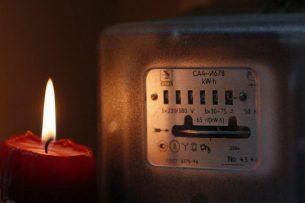 В Минэнерго Кыргызстана рассказали о новых тарифах на электричество