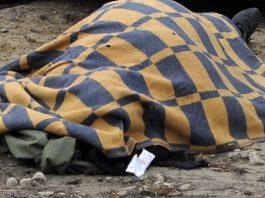 Близ Бишкека найден труп мужчины с признаками насильственной смерти