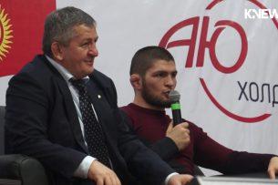 Хабиб Нурмагомедов рассказал, боится ли он Конора Макгрегора (видео)