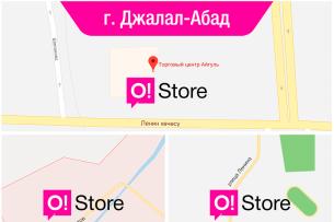 +3 новых магазина O!Store в Джалал-Абадской области