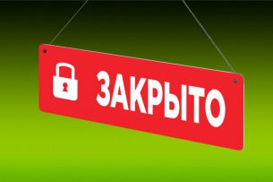 В Баткенской области закрыли больницу для больных костным туберкулезом: Жээнбекова просят о помощи