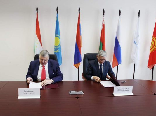 Евразийский банк развития даст Российско-Кыргызскому фонду развития кредит в $50 млн