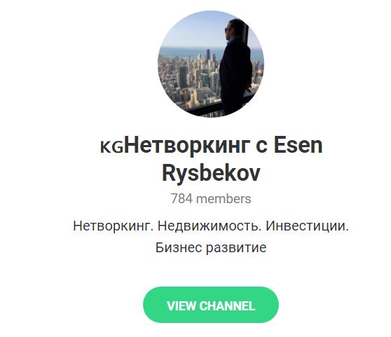 @erysbekov