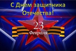 Кыргызские мужчины в цифрах: интересные данные от Нацстата в канун 23 февраля
