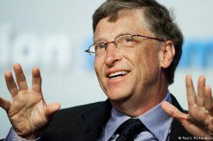 Билл Гейтс готов платить больше налогов