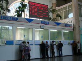 Началась продажа билетов на пассажирский поезд «Ташкент – Балыкчы-Ташкент»