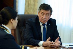 Жээнбеков поручил Генпрокуратуре провести инвентаризацию уголовных дел по хищению госимущества