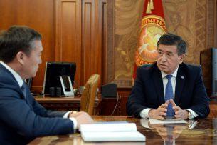 Сооронбай Жээнбеков потребовал от Финполиции прекратить «крышевать» нечистоплотных бизнесменов