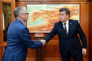 Госкомитет недропользования: В Кыргызстане запустят пять золоторудных месторождений