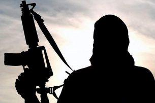 Какие экстремистские организации запрещены в Кыргызстане: список
