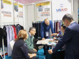 Текстильщики Кыргызстана выходят на европейский рынок