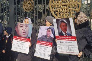 Бектур Асанов временно приостановил голодовку