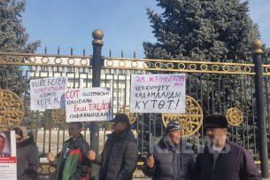 Пикет в Бишкеке: сторонники оппозиционеров, объявивших сухую голодовку, требуют отставки главы ГКНБ