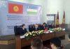 Товарооборот между Кыргызстаном и Узбекистаном в 2017 году составил $281 млн