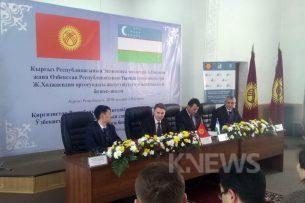Коммерческие банки Кыргызстана готовы к сотрудничеству с банками Узбекистана