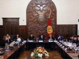 Кыргызстан и Всемирный банк обсудили стратегию сотрудничества на пятилетний период