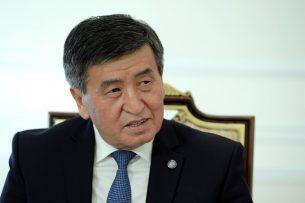 Президент Кыргызстана: Сотрудничество с Россией имеет особую значимость