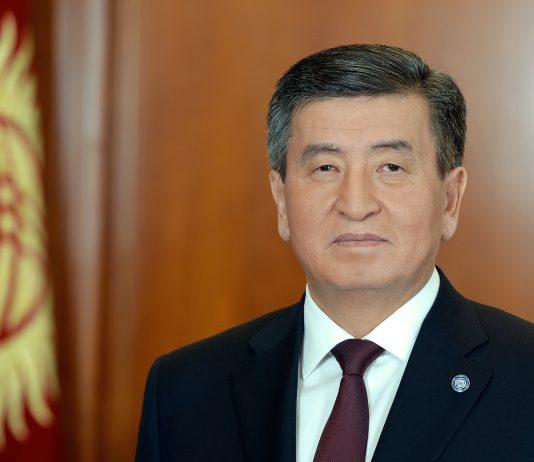 Президент Сооронбай Жээнбеков: Вооруженные силы — опора государственности!