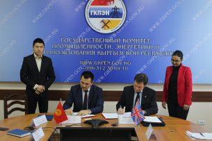 Геослужбы Кыргызстана и Великобритании будут вести совместные исследования