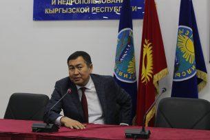 Назначен гендиректор госпредприятия «Кыргызкомур»