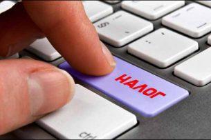 У организаций и ИП Кыргызстана остался месяц на получение электронной подписи для сдачи налогового отчета