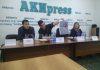 Страсти вокруг столичного ипподрома: власти выселяют бишкекчан из-за территориальных споров