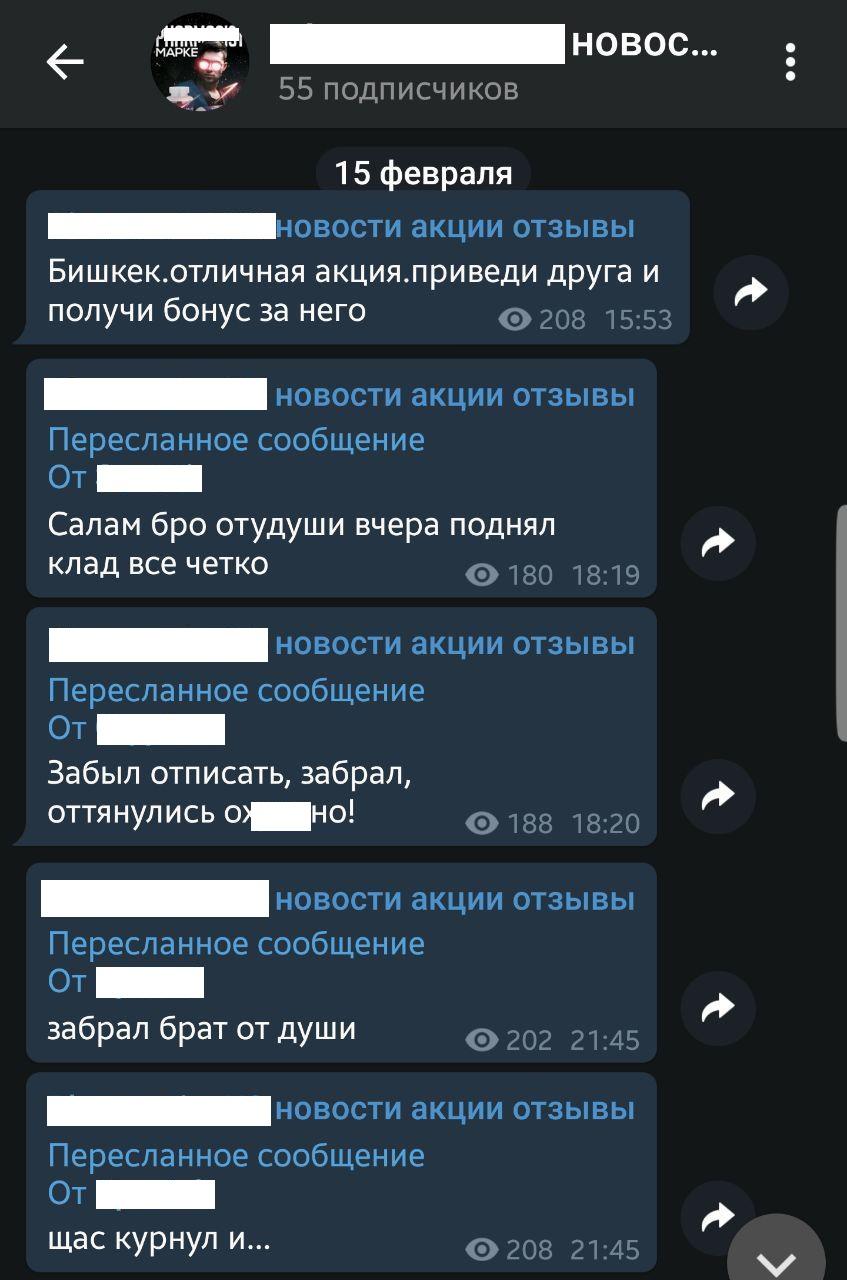 Доставка спайс соль питер Экстази Качественный Серпухов