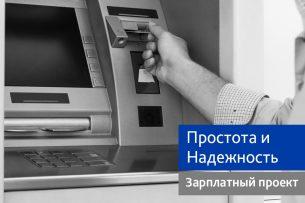 Бакай Банк гарантирует сохранность ваших денежных средств