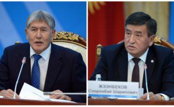 Депутаты Жогорку Кенеша предлагают вызвать на «допрос» Алмазбека Атамбаева и Сооронбая Жээнбекова