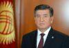 Президент Кыргызстана поздравил православных с праздником Воскресения Христова-Пасхи