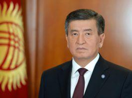 Сооронбай Жээнбеков: Мы должны реализовать свободу передвижения товаров на пространстве ЕЭАС