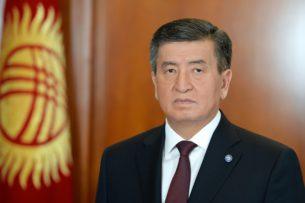Президент Кыргызстана подписал решение Совета безопасности (Текст)