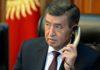 Президенты Кыргызстана и России обсудили по телефону сотрудничество в рамках ЕАЭС