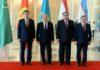 Главы государств Центральной Азии приняли совместное заявление