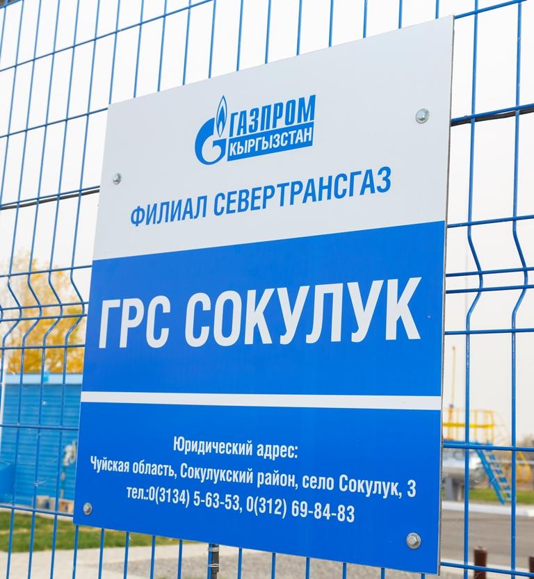 Киев разработал план для взыскания денежных средств с«Газпрома»— Украинский сюрприз