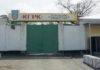 Денег нет, потерпите: Работникам Карабалтинского горнорудного комбината не выплачивают зарплату