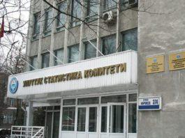 Глава Нацстаткома: Перепись населения в Кыргызстане пройдет в запланированное время