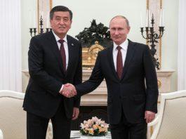 Путин распорядился внести изменения в договор о присоединении Кыргызстана к ЕАЭС