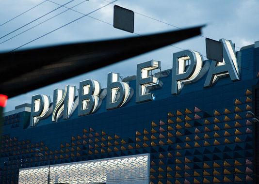 Инвестор из Кыргызстана покупает крупный торговый центр в Москве, его стоимость может составлять около $400 млн