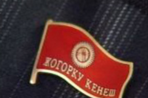 Сын экс-вице-премьера Маматалиева стал депутатом Жогорку Кенеша