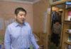Семью из Кыргызстана могут выселить из купленной квартиры в Москве из-за  странной экспертизы