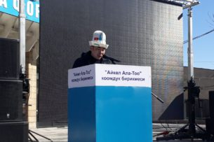 Активисты: Мы не допустим в третий раз семейно-клановое правление в Кыргызстане