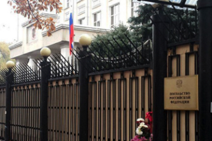 Посольство Кыргызстана в России сделало заявление по поводу продаж авиабилетов по завышенным ценам